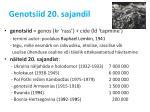 genotsiid 20 sajandil