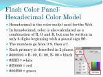flash color panel hexadecimal color model