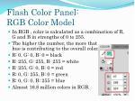 flash color panel rgb color model1