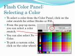 flash color panel selecting a color
