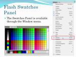 flash swatches panel