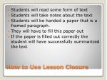 how to use lesson closure