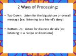 2 ways of processing