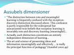 ausubels dimensioner