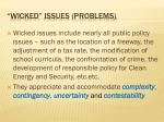 wicked issues problems