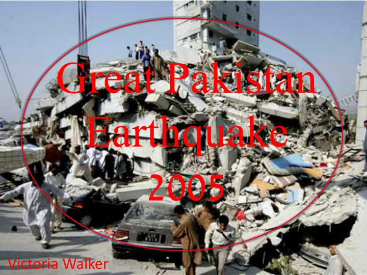 great pakistan earthquake 2005 n.