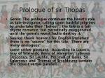 prologue of sir thopas