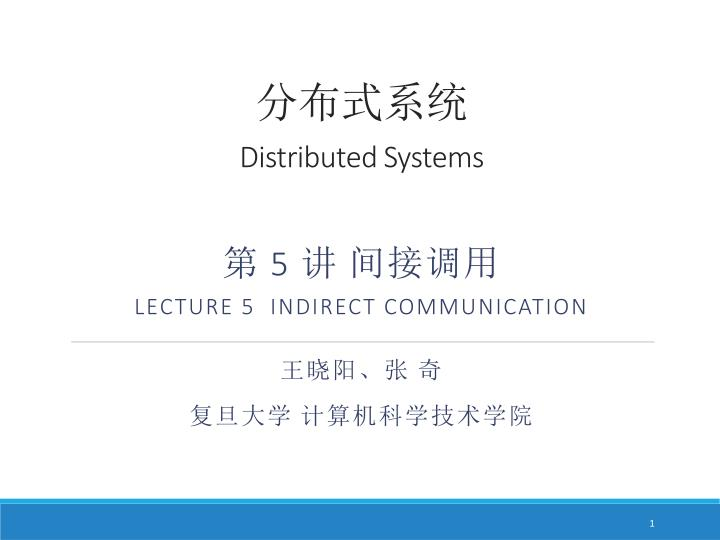 distributed systems 5 lecture 5 indirect communication n.