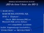 modele de donnees du futur bd du futur futur des bd