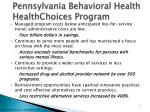 pennsylvania behavioral health healthchoices program