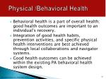physical behavioral health
