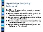 myers briggs personality preferences