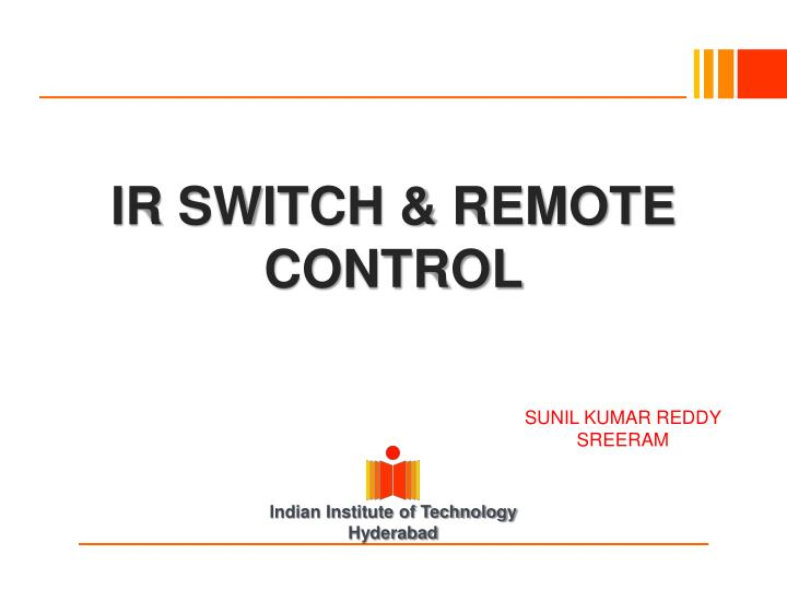 ir switch remote control n.