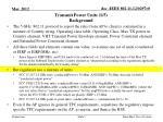transmit power units 1 5 background