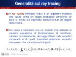 generalit sul ray tracing