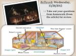 bellwork wednesday 11 28 2012
