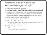 additional ways in which allah honored adam