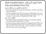 allah created adam from clay and iblees from fire