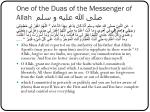 one of the duas of the messenger of allah
