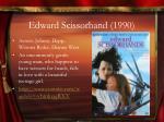 edward scissorhand 1990