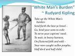 white man s burden rudyard kipling
