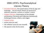 1900 1970 s psychoanalytical literary theory
