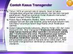 contoh kasus transgender