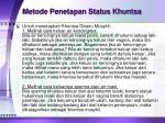 metode penetapan status khuntsa