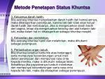 metode penetapan status khuntsa1