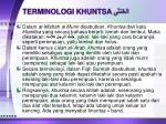 terminologi khuntsa