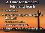 a time for reform jehu and joash3