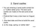 2 sand castles