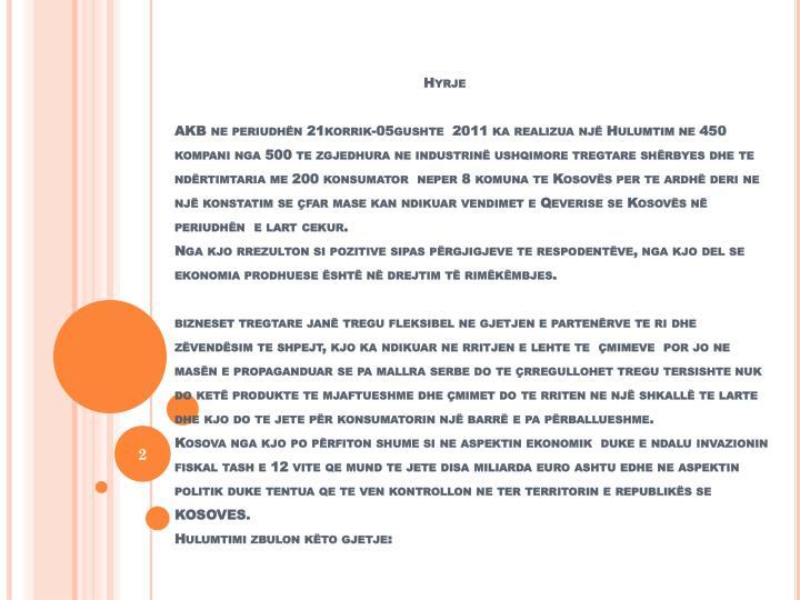 Hulumtimi ndikimi i m asave t reciprocitetit n ekonomin kosovare