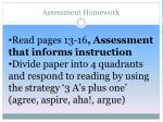 assessment homework
