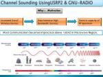 channel sounding usingusrp2 gnu radio