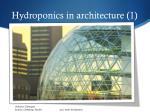 hydroponics in architecture 1