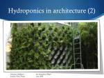 hydroponics in architecture 2