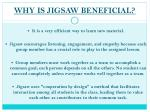 why is jigsaw beneficial