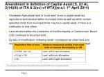 amendment in definition of capital asset s 2 1a 2 14 iii of ita 2 ec of wta w e f 1 st april 2014