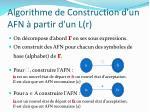 algorithme de construction d un afn partir d un l r