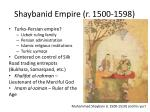shaybanid empire r 1500 1598