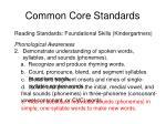common core standards2
