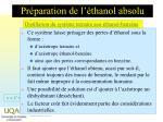 pr paration de l thanol absolu1