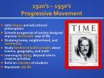 1920 s 1950 s progressive movement