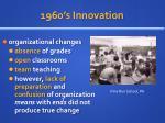 1960 s innovation