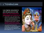 l hindouisme
