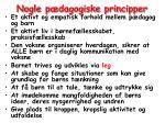 nogle p dagogiske principper