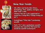 new year foods1