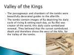 valley of the kings1