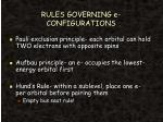 rules governing e configurations